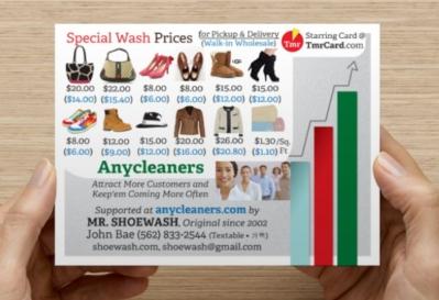 special wash postcard